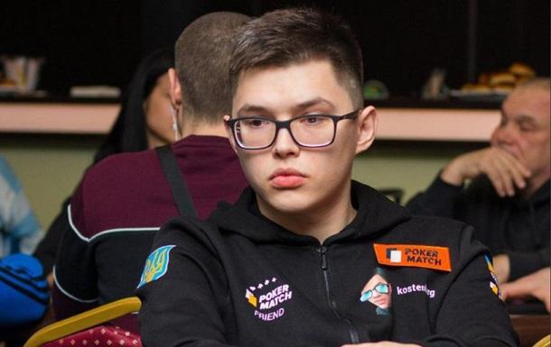 Украинский Фёдор Хольц  Николай Костырко:  Никогда не смотрю на призовые в турнире