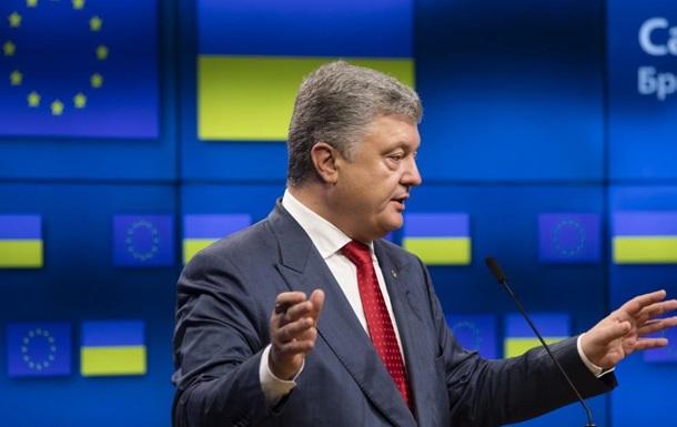 Украина вступит в ЕС, раньше чем в НАТО