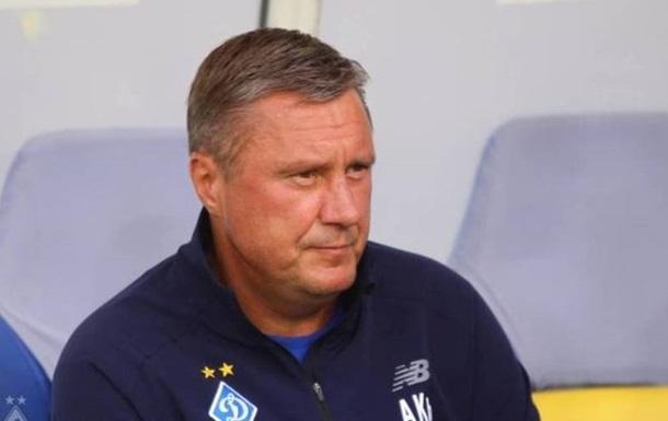 Хацкевич: Хочемо зіграти в більш агресивний футбол