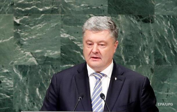 Порошенко в ООН заявил о  полномасштабной войне
