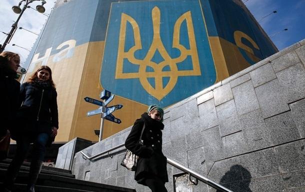За рік жителів України стало менше на 233 тисячі