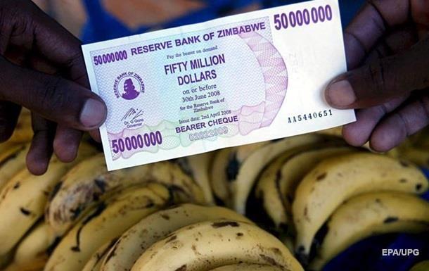 Вслед заРоссией об«отказе» отдоллара заговорили вЗимбабве