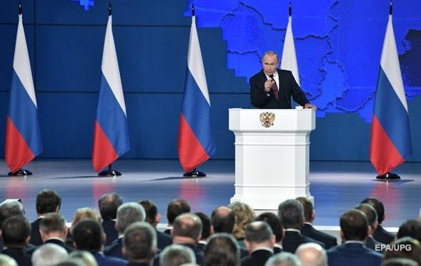 Підсумки 20.02: Ядерні погрози РФ і гнучкий Samsung