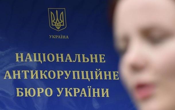НАБУ: Українські корупціонери  натоптали  у 65-ти країнах