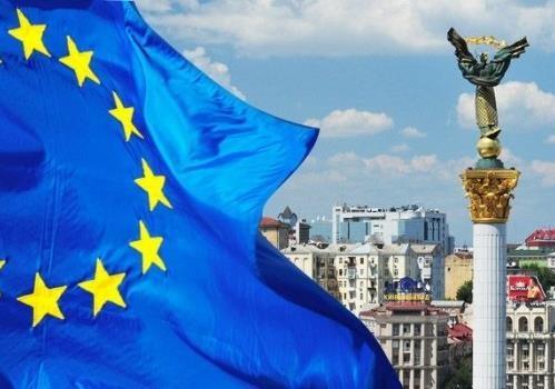 Украина и Запад: спустя пять лет после Майдана