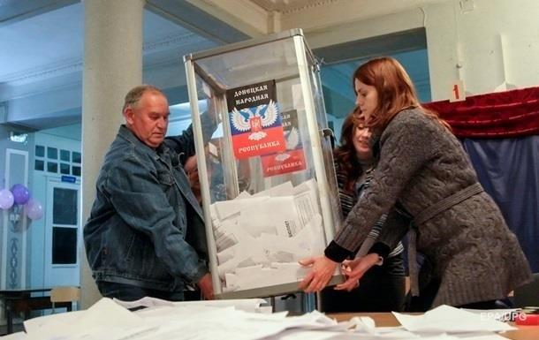 В СБУ заявили о задержании организатора  выборов  в  ДНР