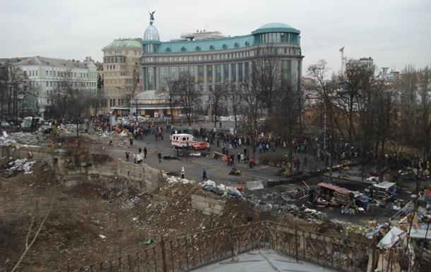 Украина. Майдан. Гадовщина.