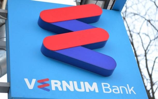В Україні ліквідують ще один банк - НБУ