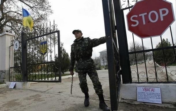 Генштаб заявил о попытке поджога арсенала ВСУ