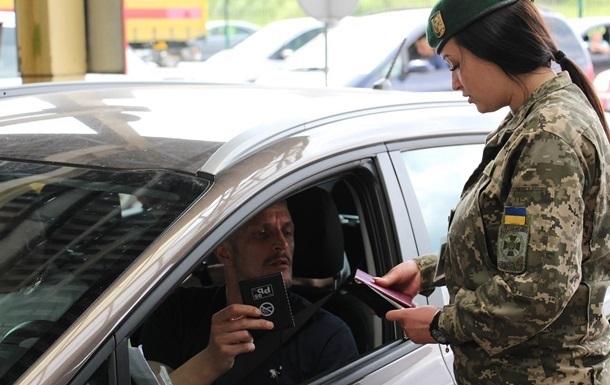 В Україні ввели нові правила виїзду дітей за кордон