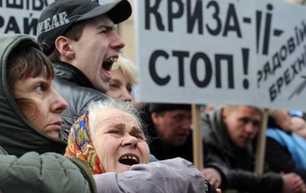 Украина на пороге нового кризиса. Как все будет
