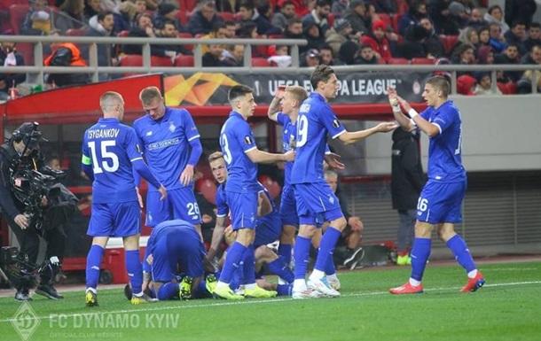 Дебютный гол Соля принес Динамо путевку в 1/8 финала Лиги Европы