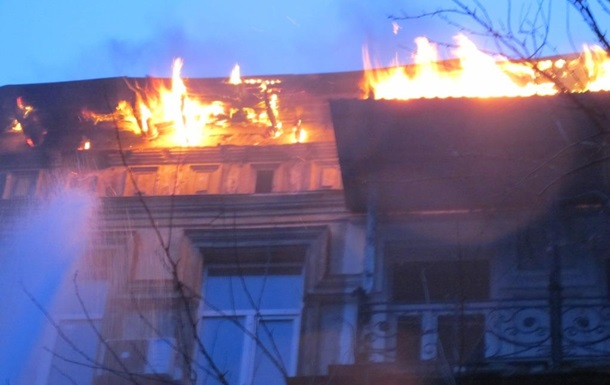 В Одессе горела многоэтажка: эвакуировали 40 человек