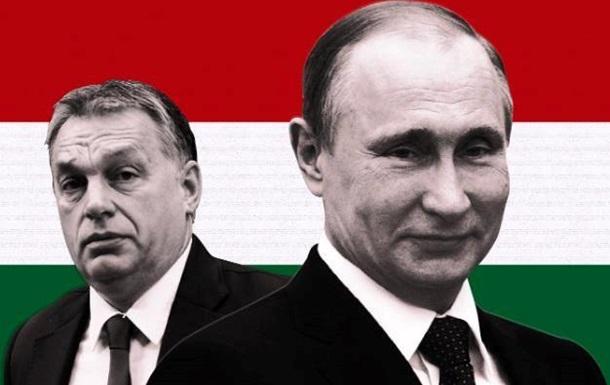 Прем'єр міністр Угорщини пропонує повний захист і необмежену імміграцію росіянам