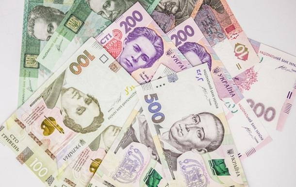 НБУ ввів в обіг нові 500 гривень
