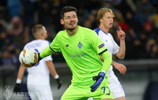 Два игрока Динамо вошли в сборную недели Лиги Европы