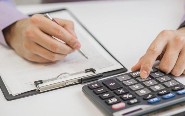 Трансфертное ценообразование: чему нас учит дело ЮГОКа?