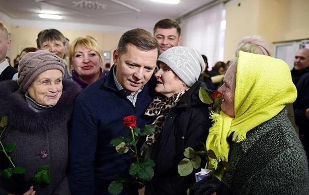 Ляшко - единственный из кандидатов, кто отстаивает социальную тематику