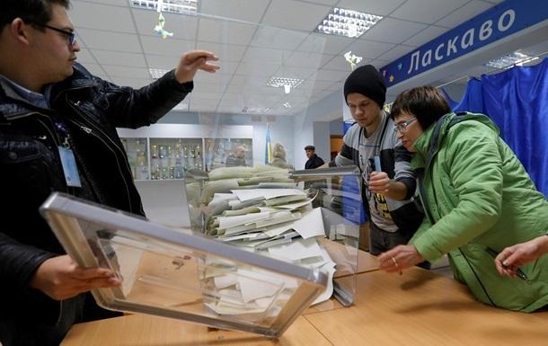 СМИ посчитали количество занятых на выборах в Украине