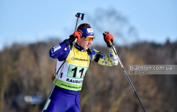 Бе стал чемпионом Европы в спринте, украинцев подвела стрельба