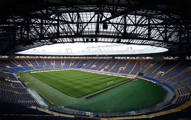 Харків офіційно став претендентом на проведення Суперкубка УЄФА