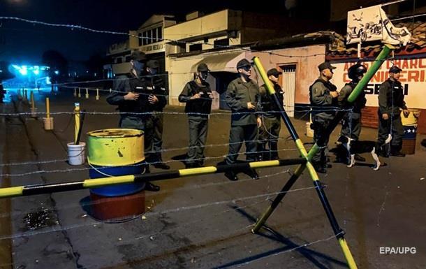У Венесуелі кілька нацгвардійців втекли в Колумбію