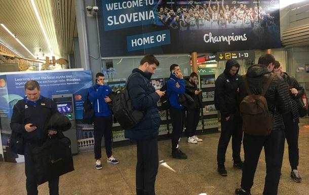 Сборная Украины прилетела в Словению