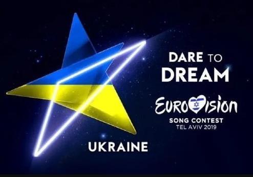 О финале украинского Евровидения, или Партсобрание окончено