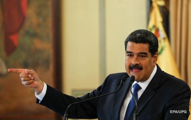 Мадуро розірвав дипвідносини з Колумбією