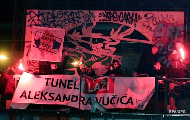 Тысячи сербов вышли на акцию против президента