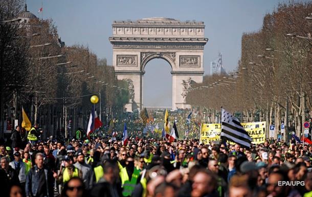 У Франції пройшла нова хвиля протестів