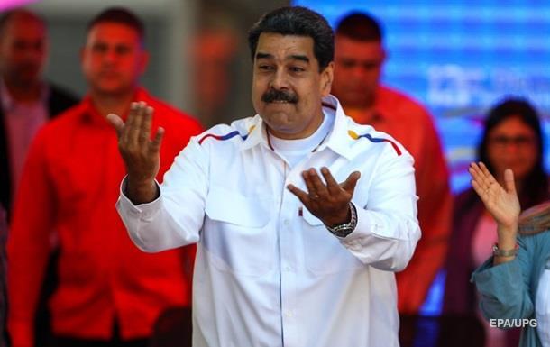 Мадуро назвав дияволом президента Колумбії