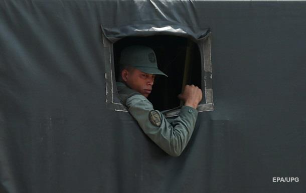 Притулку в Колумбії попросили понад 60 військових Венесуели