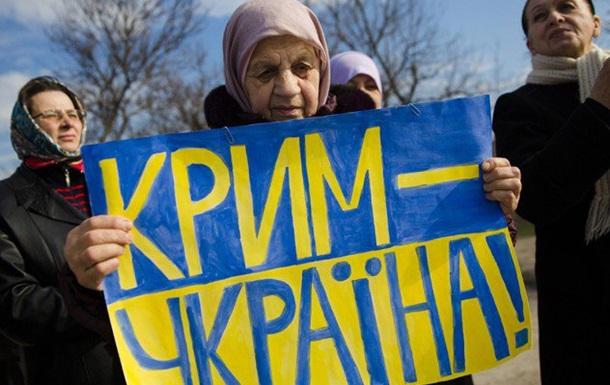 Прокуратура веде понад 1500 справ щодо анексії Криму