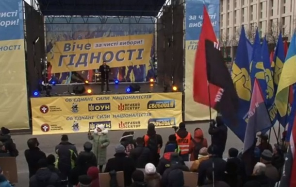 На Майдані провели віче за чесні вибори