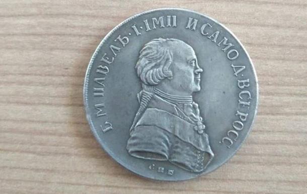 Из Украины не дали вывезти драгоценную монету