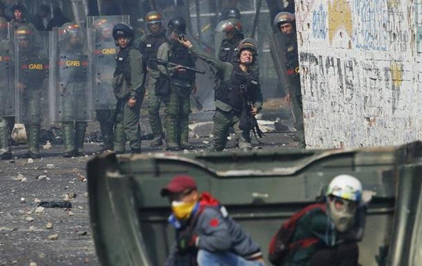 Бразилія закликає світ єднатися для звільнення Венесуели