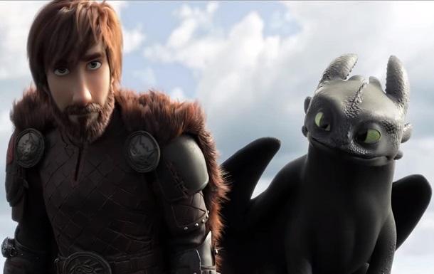 Мультфільм Як приборкати дракона-3 очолив кінопрокат США