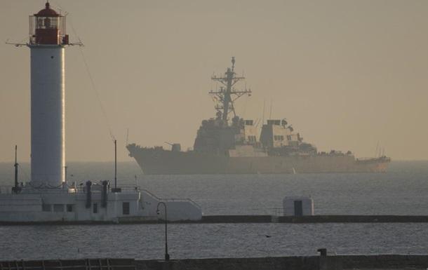 Американский эсминец зашел в Одессу