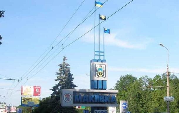 В Макеевке подорвали автомобиль - СМИ