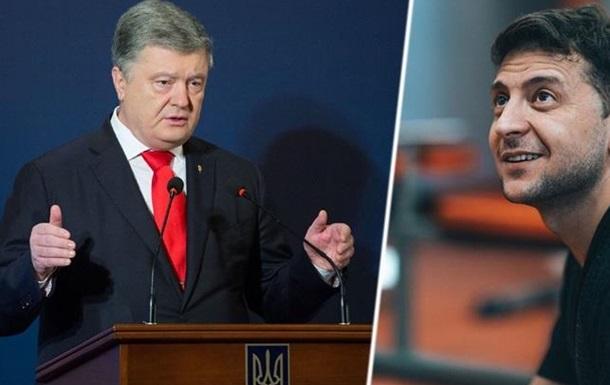 Порошенко или Зеленский? За кого проголосуют украинцы