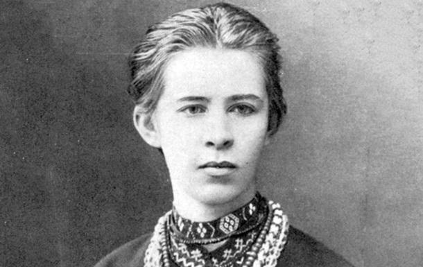 Леся Українка. Геніальна дочка українського народу