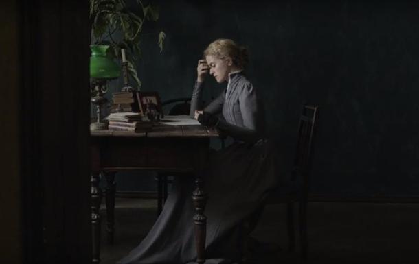 Ко дю рождения Леси Украинки показали трейлер ее биографии