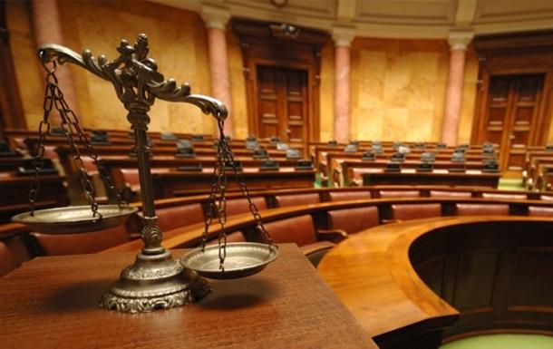 Антикорупційний суд зареєстрований як юридична особа