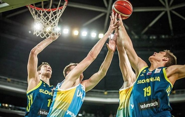 Сборная Украины по баскетболу проиграла Словении на выезде