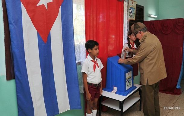 Кубинцы поддержали новую конституцию
