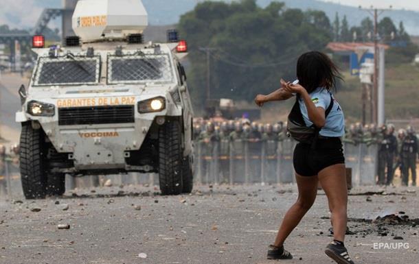 США ввели санкции против губернаторов Венесуэлы