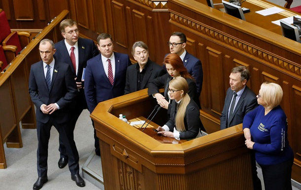 Юля Тимошенко заявила об импичменте президента Петра Порошенко
