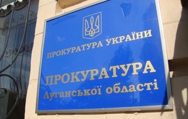 У прокуратурі заявили про викриття мережі інформаторів  ЛНР