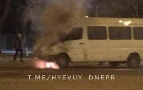 У Дніпрі на ходу загорілися маршрутка і тролейбус